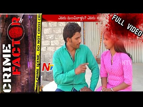 Girl Ends Her Father and Brother''s Life   Neram Nijam Full Video   NTV