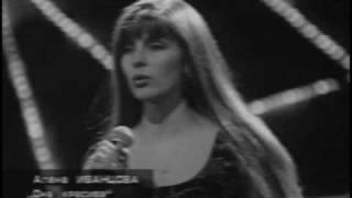 Алена Иванцова Она красива 1994г