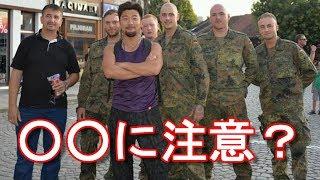 【海外治安】香港で東京農大の日本人学生が拘束される!デモが起こっている香港理工大付近!海外で気をつけるべき点は?タイのバンコクより発信