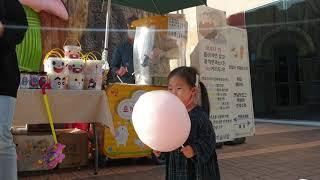 20210509 산토끼동산 수박두통만한 솜사탕만들기