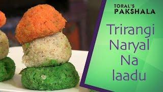 How To Make Nariyal Na Trirangi Ladoo Ii Toral' S Pakhshala
