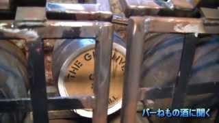 あさくさFM(83.7MHz)にて大好評放送中の「バーねもの酒に聞く」 只今...