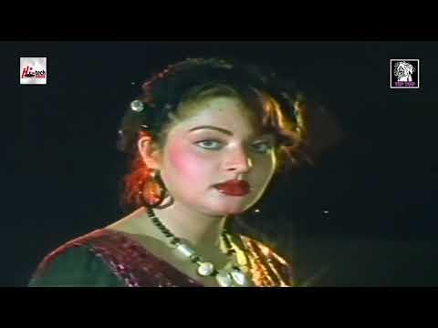 GORAY RANG DA   NAGIN JOGI - PAKISTANI FILM SONG