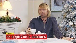 видео Секс по-українськи: відверто про таємниці