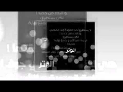 الوتر جنة القلب ♡♡ - YouTube