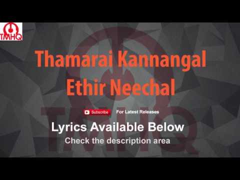 Thamarai Kannangal Karaoke with Lyrics Ethir Neechal