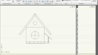 Режим 3D проектирования в AutoCAD 2010 (40/45)