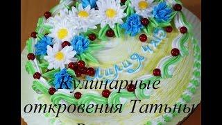 Ромашка и василёк из крема. Сhamomile cream. Centaurea.  nozzle 81