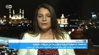 ديالا شحادة: الثقافة الإسلامية لا تتعارض مع القوانين الدولية