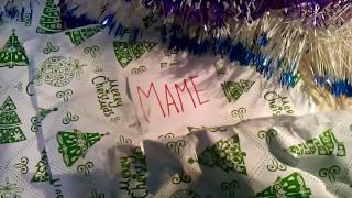видео подарки на новый год родителям