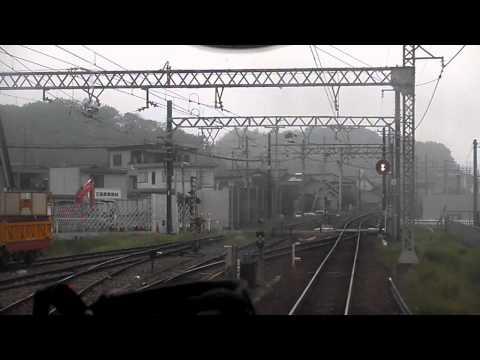 2011.06.04 養老鉄道桑名駅から播磨駅 Yoro Railway from Kuwana to Harima Sta.