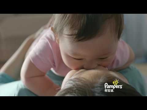 Pamper nappy TV ads in Taiwan and China-China version