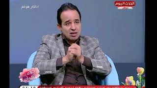 النائب محمد اسماعيل يوجه صفعة للمغرضين ويؤكد: الأوطان لا تباع بحفنة من الدولارات
