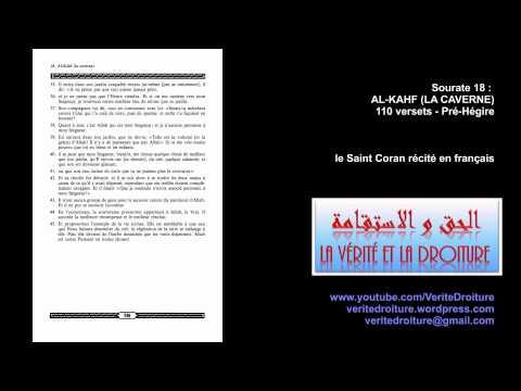 sourate-18-:-al-kahf-(la-caverne)-coran-récité-français-seulement--mp3-audio--www.veritedroiture.fr