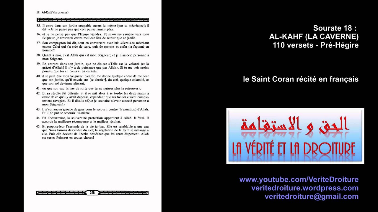 sourate 18 al kahf la caverne coran r cit fran ais seulement mp3 audio. Black Bedroom Furniture Sets. Home Design Ideas