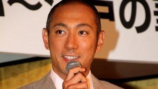 歌舞伎俳優の市川海老蔵さんが5月29日、東京都内で行われた歌舞伎公演「...