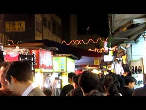 Walking through Raohe Street Night Market 1
