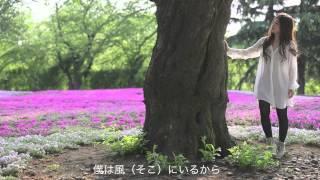 香蓮 大きな木になりたい~日本語ver. ~