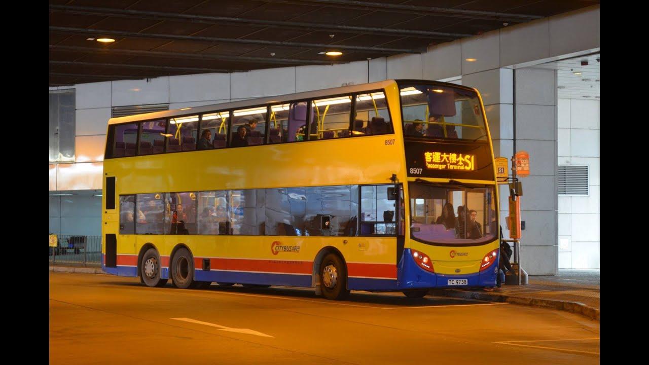 CTB N 8507 TC9738@S1 東涌鐵路站巴士總站-機場博覽館(循環線) - YouTube