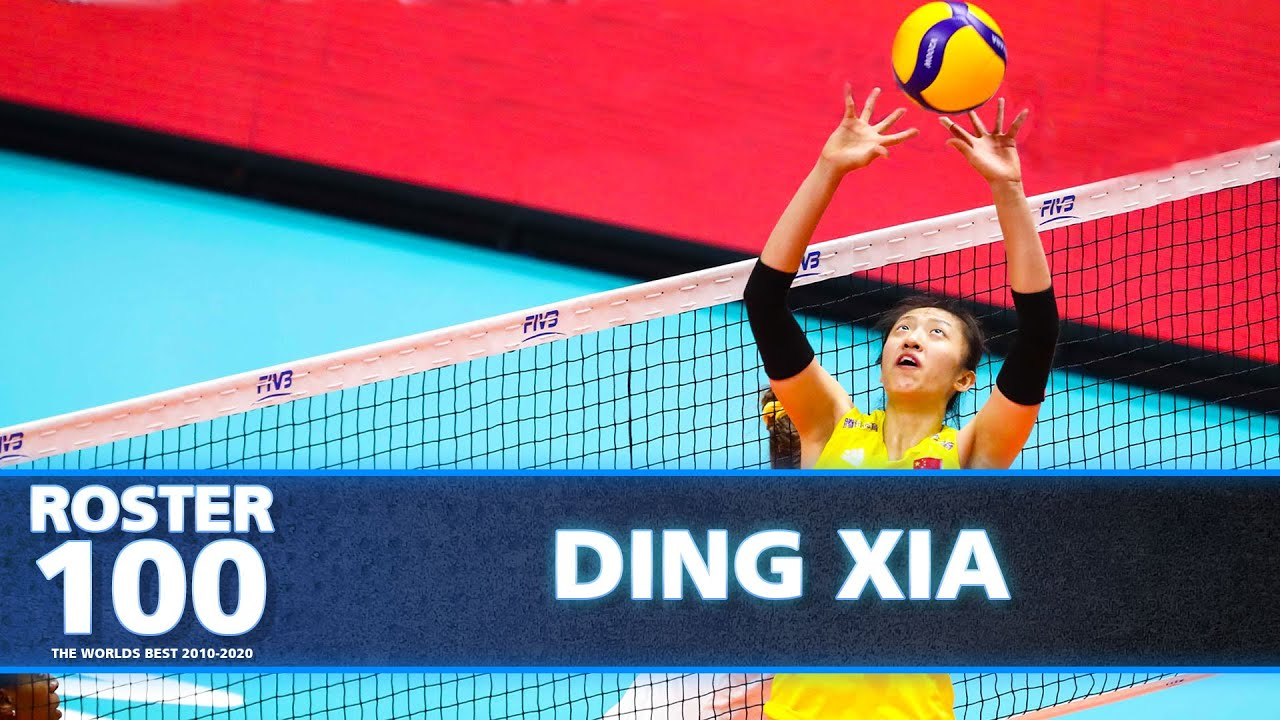 Best of Ding Xia丁霞 - The Backbone of Chinese Volleyball! | Pride of Asia | #ROSTER100