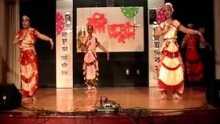 Dheem Ta Dare - Udichi USA- Bijoy Dibosh 2010 thumbnail
