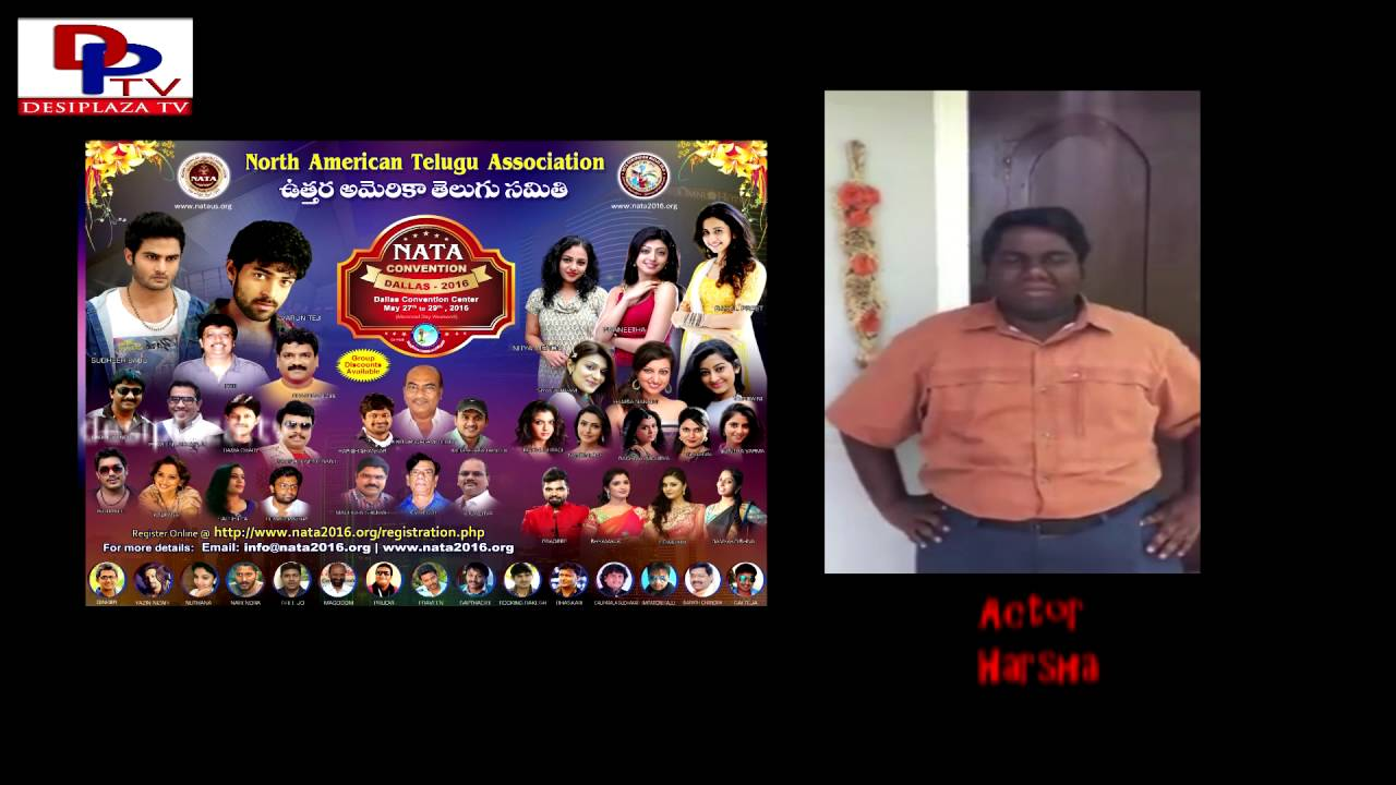 Tollywood Actor Harsha inviting everyone to NATA Convention