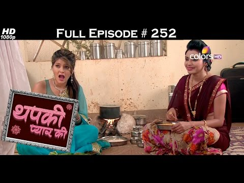 Thapki Pyar Ki - 14th March 2016 - थपकी प्यार की - Full Episode (HD)
