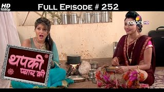 Thapki Pyar Ki - 14th March 2016 - थपकी प्यार की - Full Episode (HD)