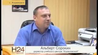 Бесплатное обучение пенсионеров в Краснодарском крае