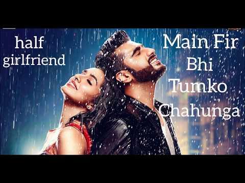 Main Phir Bhi Tumko Chahunga Ringtone | Half Girlfriend | Best Hindi Ringtones