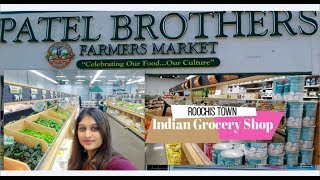 Patel Brothers - Indian Grocery Store USA Tour - North Attlebo…