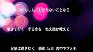 作詞・作曲・歌/ジュンイチロー.