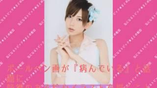 「プレバト才能ランキング」の水彩画検定で元AKB48メンバーで現在...