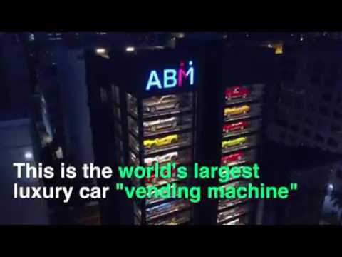 """The world's largest luxury car """"vending machine""""  in Singapore"""