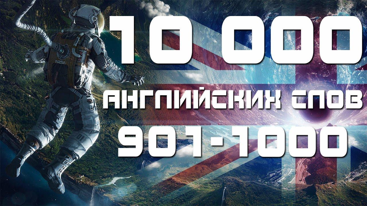 Погода на сегодня и на завтра днепропетровск