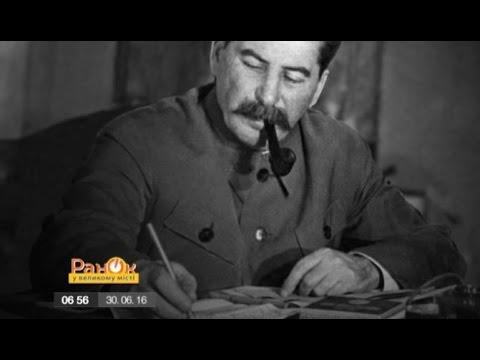 Кто строил Сталину атомную бомбу