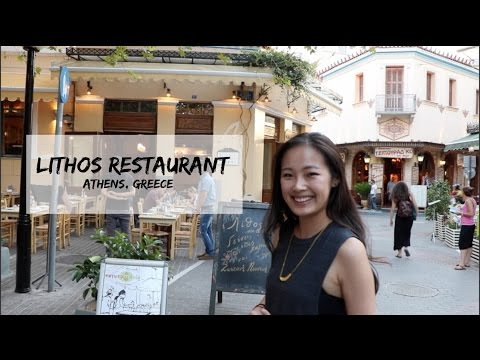Athens | Lithos Restaurant | The best traditional greek restaurant in Greece!