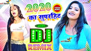 Khesari lal ke gana 2020 new bhojpuri dj remix song - superhit mix ...