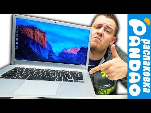 Ноутбук за 7000 рублей с Пандао. Проверка рекламы Pandao