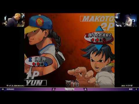 YUN (K.O/SHO/Ushi!?/Yakkun/Nica K.O) vs. MAKOTO (Chibacchi/Boss/Chance/Mimora/Tominaga)