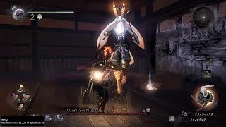 Nioh - DLC La fine del massacro - Otani Yoshitsugu  (Boss fight #06)