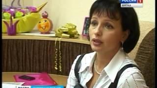 Школа приемных родителей (ГТРК Вятка)