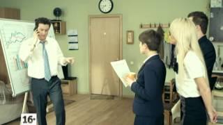 Универ - Предвыборная гонка! 45 серия