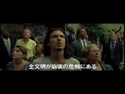 映画『グリーン・ランタン』予告編