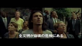 2011年9月10日(土)より新宿ピカデリーほか全国公開 アメコミ大手DCコ...