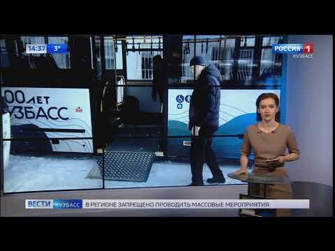 В Кемерове вышли на маршруты 15 новых автобусов