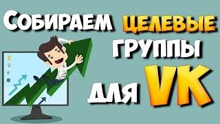 INVISION.LIFE - Промо ролик #1 | Рекламно-инвестиционная площадка +заработок БЕЗ вложений!