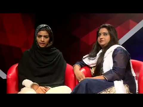 Nooran SIsters || Todays Latest Interview At Mohali