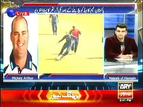 Mickey Arthur First  as Pakistan Head Coach Sports Room ARY News 9th May