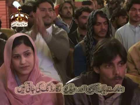 Bin Kana Phool Poet Hussain Aseer Sung By Hussain Aseer